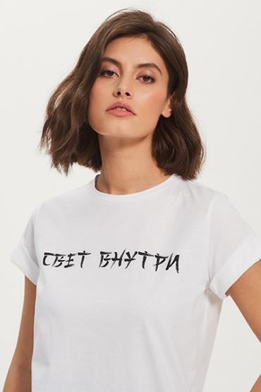 """Футболка """"Свет внутри"""""""