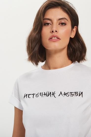 """Футболка """"Источник любви"""""""
