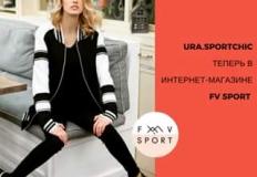 Коллекция URA в интернет-магазине FV Sport!
